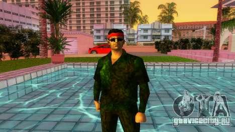 Camo Skin 14 для GTA Vice City