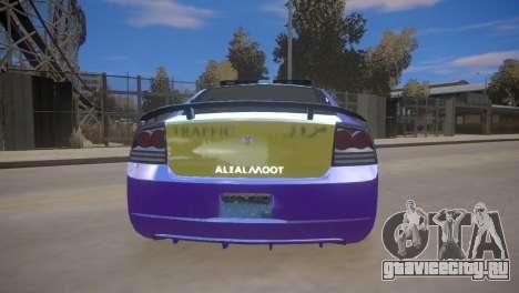 Dodge Charger Kuwait Police 2006 для GTA 4 вид сзади слева