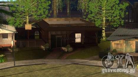 Новые HD текстуры домов на Гроув-стрит v2 для GTA San Andreas