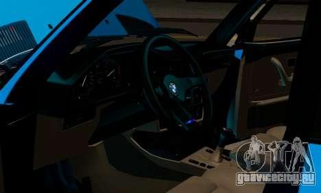 BMW M5 E28 для GTA San Andreas вид сбоку
