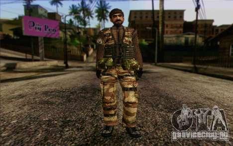 Солдат МЕК (Battlefield 2) Skin 2 для GTA San Andreas