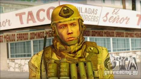 USA Soldier v2 для GTA San Andreas третий скриншот