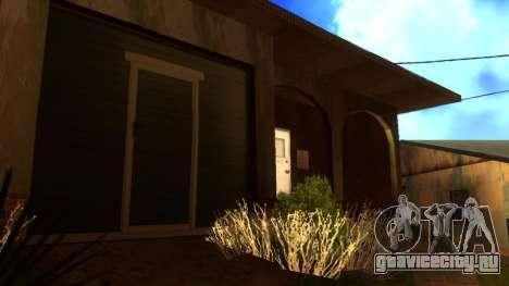 Новые HD текстуры домов на Гроув-стрит v2 для GTA San Andreas шестой скриншот