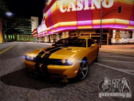 New ENBSeries by MC_Dogg для GTA San Andreas двенадцатый скриншот