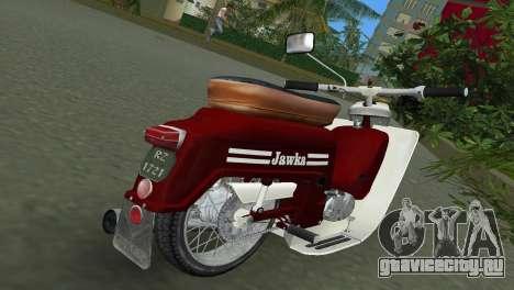 Jawa Type 20 Moped для GTA Vice City вид справа