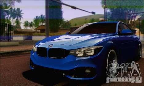 BMW 435i Stance для GTA San Andreas
