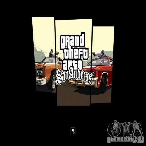 HD экран загрузки и меню для GTA San Andreas третий скриншот