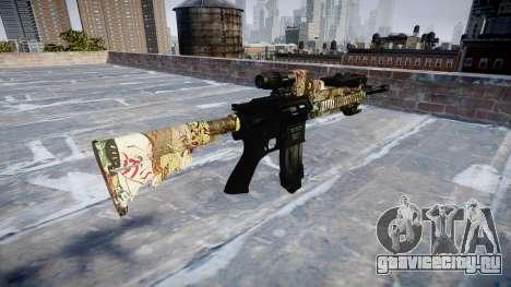 Автоматический карабин Colt M4A1 ronin для GTA 4 второй скриншот