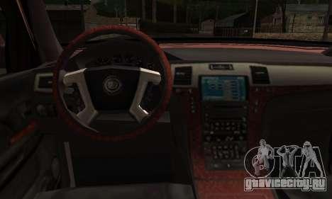 Ford Explorer 1996 для GTA San Andreas вид сзади слева