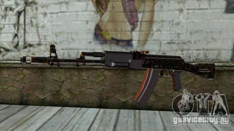 Graffiti AK47 для GTA San Andreas