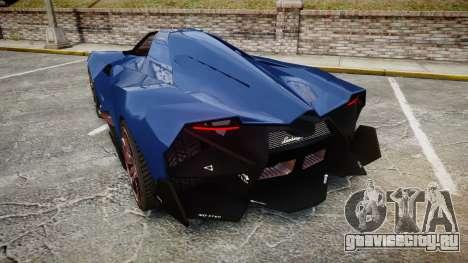 Lamborghini Egoista для GTA 4 вид сзади слева