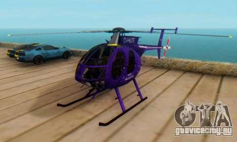 Вертолет MD500E v1 для GTA San Andreas