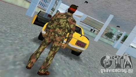 Camo Skin 09 для GTA Vice City второй скриншот
