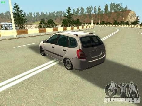 Lada Kalina 2 Универсал для GTA San Andreas вид слева
