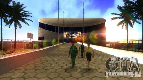 HD текстуры стадиона в Лас Вентурас для GTA San Andreas четвёртый скриншот