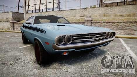 Dodge Challenger 1971 v2.2 PJ2 для GTA 4