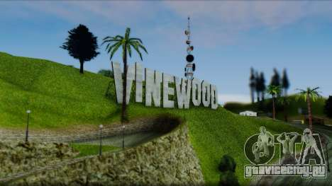 Graphic Unity V4 Final для GTA San Andreas пятый скриншот