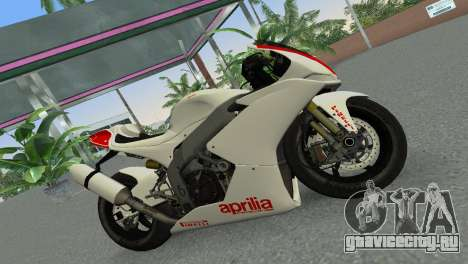 Aprilia RSV4 2009 Gray Edition для GTA Vice City вид слева