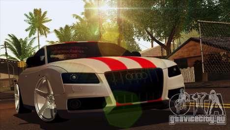 Audi S5 2007 для GTA San Andreas