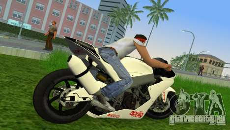 Aprilia RSV4 2009 White Edition II для GTA Vice City вид справа