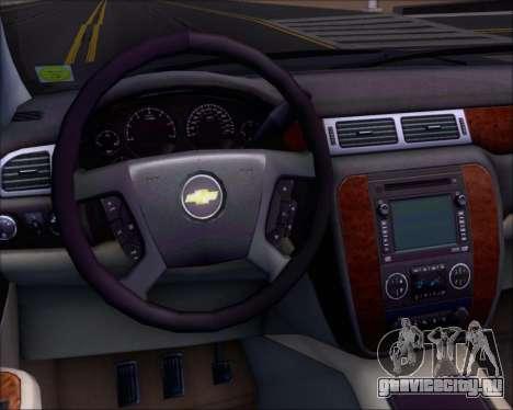 Chevrolet Silverado 2011 для GTA San Andreas вид снизу