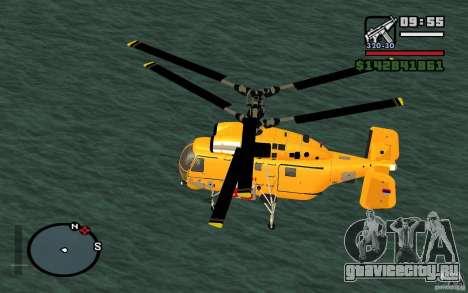 KA-27 N для GTA San Andreas вид сзади слева