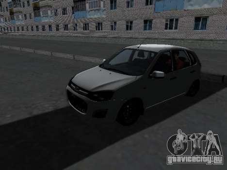 Lada Kalina 2 для GTA San Andreas вид слева