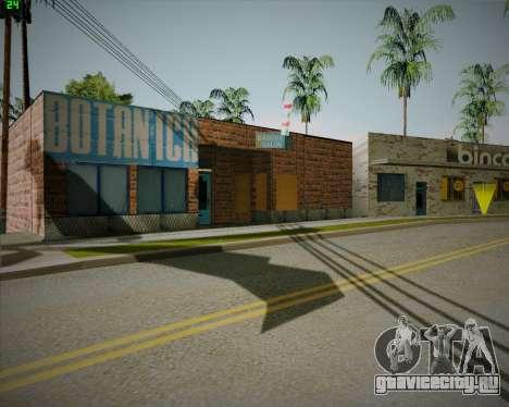 Разбитый магазин Binco для GTA San Andreas второй скриншот