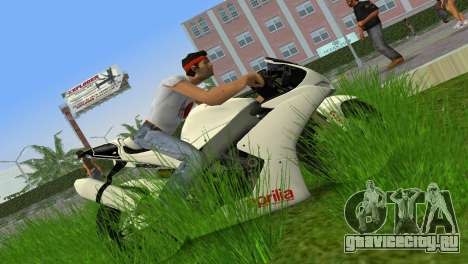 Aprilia RSV4 2009 White Edition II для GTA Vice City вид слева