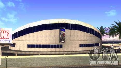 HD текстуры стадиона в Лас Вентурас для GTA San Andreas второй скриншот