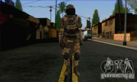 Task Force 141 (CoD: MW 2) Skin 9 для GTA San Andreas