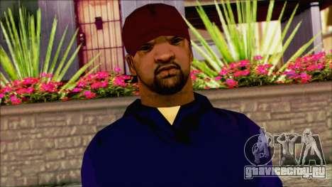 Наркоман v3 для GTA San Andreas третий скриншот