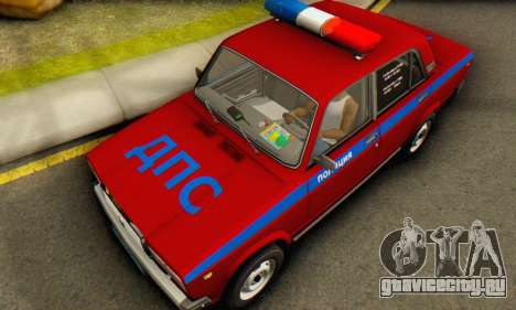 ВАЗ 2107 Полиция для GTA San Andreas вид сзади