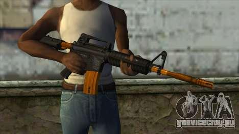 Nitro M4 для GTA San Andreas третий скриншот