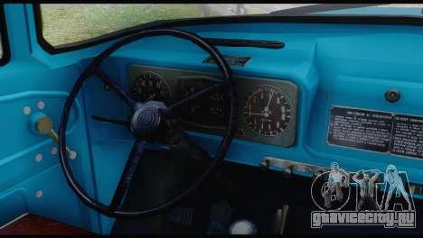 ЗиЛ 130 Учебный для GTA San Andreas вид сзади слева
