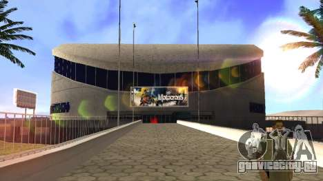 HD текстуры стадиона в Лас Вентурас для GTA San Andreas пятый скриншот