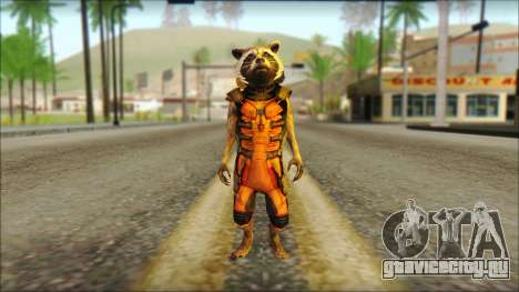 Guardians of the Galaxy Rocket Raccoon v2 для GTA San Andreas