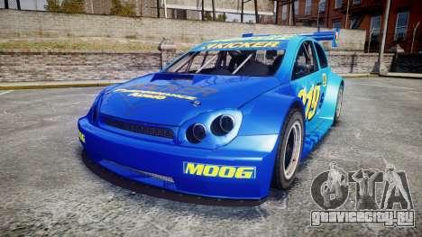 Zenden Cup Kicker для GTA 4