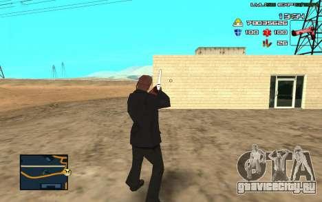 C-HUD by SampHack v.11 для GTA San Andreas третий скриншот