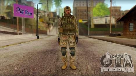 USA Soldier v2 для GTA San Andreas