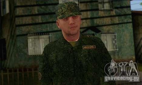 Рядовой Мотострелковых Войск. САР v2 для GTA San Andreas третий скриншот