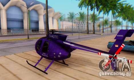 Вертолет MD500E v1 для GTA San Andreas вид сзади слева