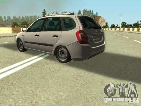 Lada Kalina 2 Универсал для GTA San Andreas вид сбоку