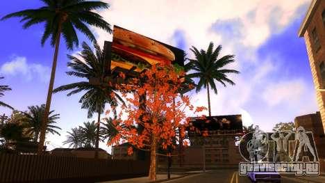 HD Текстуры скейт-парка и госпиталя V2 для GTA San Andreas двенадцатый скриншот