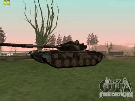 Т-72 для GTA San Andreas вид сзади