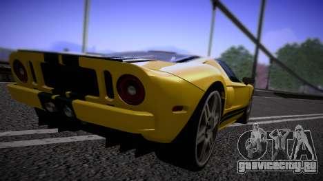 Ford GT 2005 Road version для GTA San Andreas вид справа