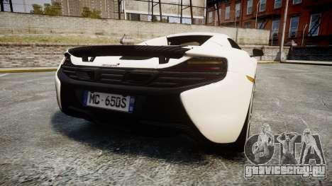 McLaren 650S Spider 2014 [EPM] Bridgestone v3 для GTA 4 вид сзади слева