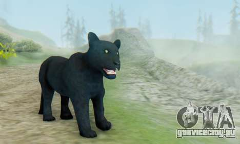 Black Panther (Mammal) для GTA San Andreas