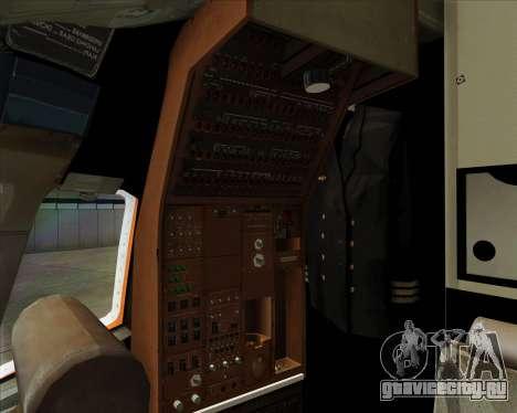 Boeing 767-300ER Australian Airlines для GTA San Andreas двигатель