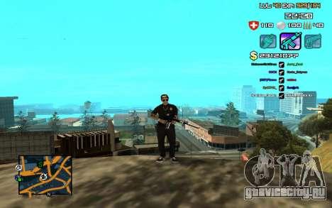 C-HUD by SampHack v.12 для GTA San Andreas
